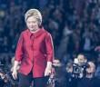 En hyllest til Hillary