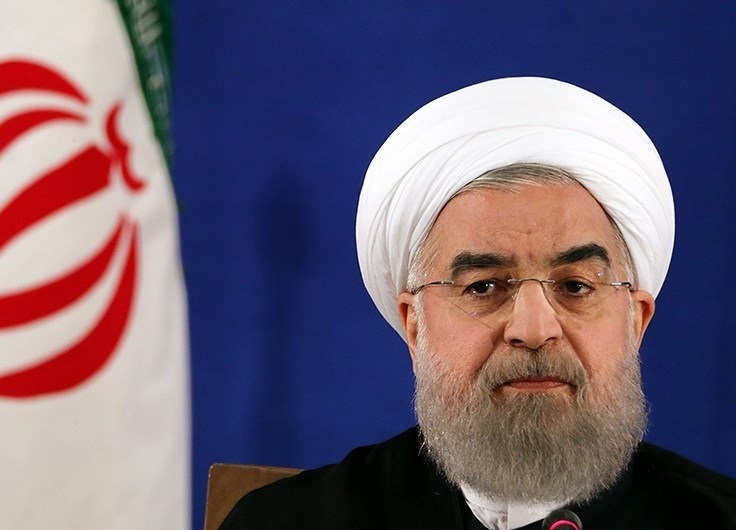 Iran at 40: The Iran Deal